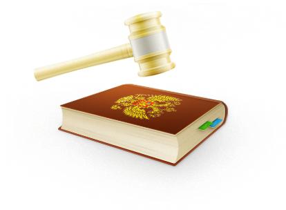 закон фз от: